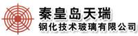 Qinhuangdao Tianrui Tempered Technical Glass Co., Ltd.