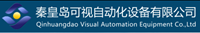 Qinhuangdao Visual Automation Equipment Co.,LTD