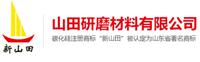 Shantain Abrasive Co., Ltd.
