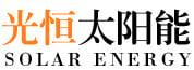 Shijiazhuang Guangheng Solar Energy Co., Ltd.