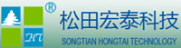 ShenZhen SongTian HongTai Technology Co., Ltd.