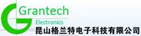 Grantech Electronics Technology (Kunshan) Co., Ltd