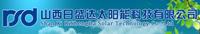 Shangxi RSD-Solar Technology CO., Ltd.