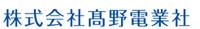 Takano-dengyo Corporation