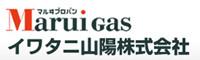Iwatani-sanyo Co., Ltd.