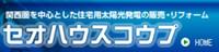 Seohausukoupu Ltd.