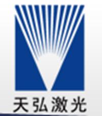 Suzhou Tianhong Laser Co., Ltd