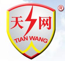 Jiangsu Tianwang Solar Technology Co., Ltd