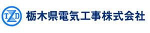 Tochi Denko Co., Ltd.
