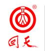 Changzhou Huitian New Chemical Material Co., Ltd.