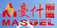 Qingdao Mas Micro-Electronics Co., Ltd.