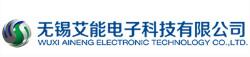 Wuxi Aineng Electronic Technology Co., Ltd
