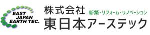 East Japan Earthtec Co., Ltd.