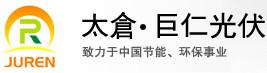 Taicang Juren PV Material Co., Ltd.