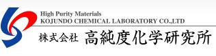 Kojundo Chemical Laboratory Co., Ltd.