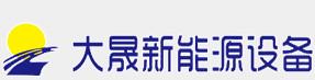 Anhui Dasheng Photovoltaic Technology Co., Ltd.