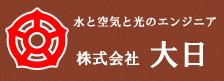 Dainichi Co., Ltd.