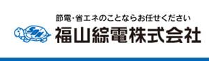 Fukuyama Soden Co., Ltd.