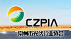 Changzhou PV Association
