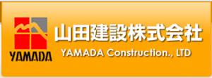 Yamada Construction Ltd.