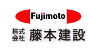 Fujimoto Construction Co., Ltd.