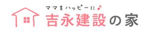 Yoshinaga Group