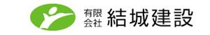 Yuuki Kensetu Co., Ltd.