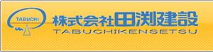 Tabuchi Kensetsu Co., Ltd.