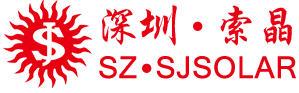 Shenzhen New Energy Technology Co., Ltd.