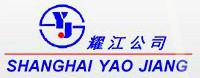 Shanghai Yaojiang Solar Energy Technology Co., Ltd.