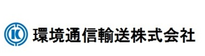 Environment in which the communications transport Co., Ltd.
