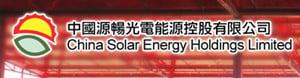 China Solar Energy Holdings Limited
