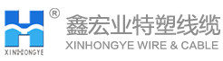 WuXi XinHongYe Wire & Cable Co., Ltd.