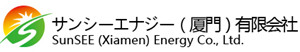 SunSEE (Xiamen) Energy Co., Ltd.