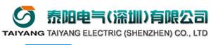 Taiyang Electrical (Shenzhen) Co., Ltd.