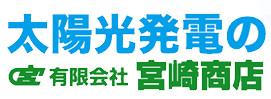 Mirai Energy Co., Ltd.