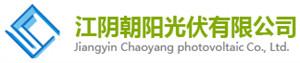 Jiangyin Chaoyang PV Technology Co., Ltd.