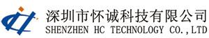 Shenzhen Sturdy New Energy Co., Ltd.