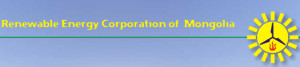 Renewable Energy Corporation of Mongolia