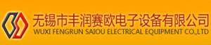 Wuxi Fengrun Saio Electrical Equipment Co., Ltd.