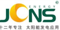 Shenzhen JCN New Energy Technology Co., Ltd