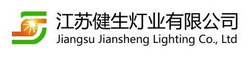 Jiangsu Jiansheng Lighting Co., Ltd.