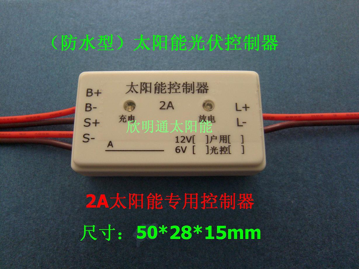2A solar charge controller