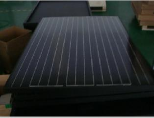 GSMG-250D(Black) 250
