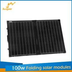 Folding 2*50W 100