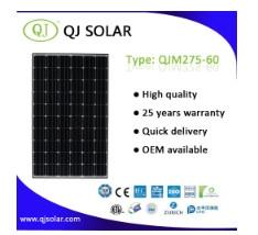 QJM 275-60 275