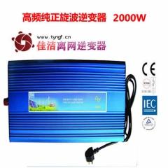 JJN-2000W-2500W-3000W